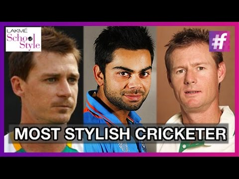 Vote For The Most Stylish Cricketer In India | #LakmeSchoolOfStyle