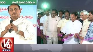 Minister Indrakaran Reddy Launches Several Books In NTR Stadium | National Book Fair