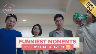 Download Funniest moments of Hospital Playlist [ENG SUB] Mp3/Mp4