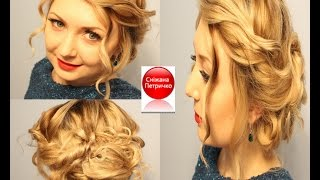 Holiday hair tutorial for Christmas, New Year ❤ Cute, easy CURLY UPDO for medium long hair