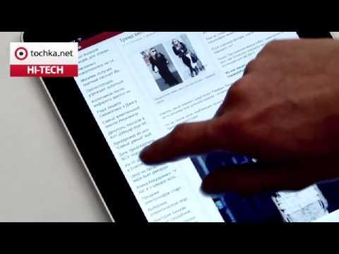 Обзор iPad версии программы tochka.net для сайта UkrainianiPhone.com