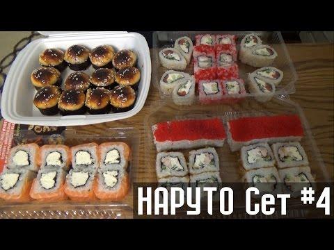 Обзор на ресторан доставки суши роллов Наруто Уфа. Вкусные суши отзыв от Vilimas TV