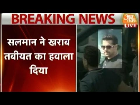 Arms Act Case: Salman Khan Unwell To Appear In Court