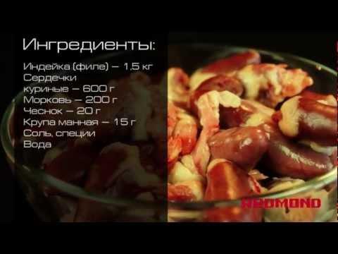 Куриные сердечки и желудки в мультиварке рецепт пошагово