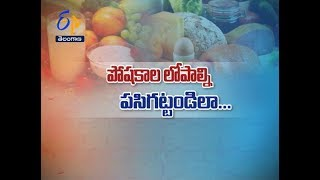 Health News | Sukhibhava |8th  October 2018 | ETV Telangana