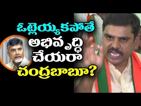 BJP Leader Vishnu Vardhan Reddy accuses TDP of betraying Rayalaseema || Mana Aksharam