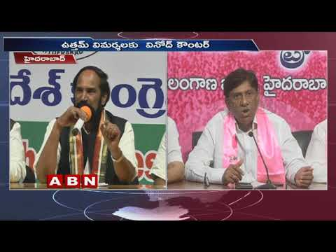 TRS Leader Vinod Kumar Counter to Uttam Kumar Reddy Comments | ABN Telugu