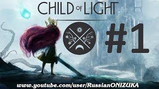 Дитя Света (Child of Light прохождение #1)
