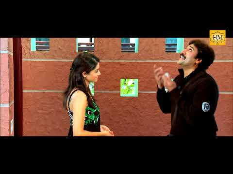 Musafir - Malayalam Movie 2013 - Rahman With Mamta Mohandas