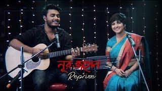 Noor Jahaan Title Track | Reprise | Lagnajita | Raj | Savvy | Srijato | Sangeet Bangla