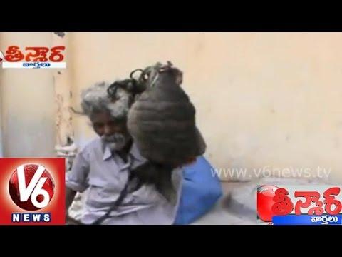An oldageman with longest hair - Teenmaar News