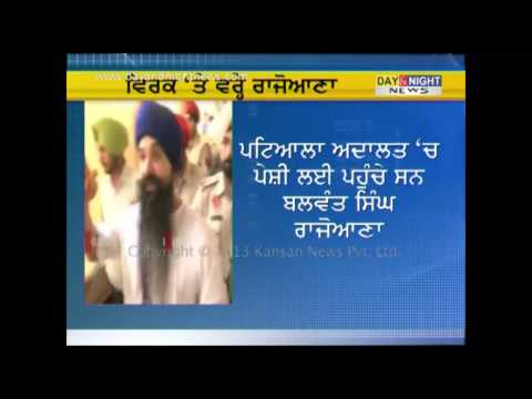 Balwant Singh Rajoana: Virk Has A Motive, Sadda Haq Untrue video