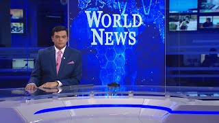 Ada Derana World News | 3rd December 2020