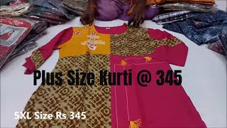 Plus Size Kurtis Collections With Price And Address   3XL, 4XL, 5XL, 6XL, 7xL Branded Kurtis