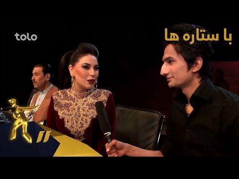 Afghan Star Season 11 - Ba Setara Ha - (Ep. 20 & 21)