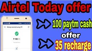 Airtel Bhim upi offer!! 💯 paytm cash!! And 35 recharge offer
