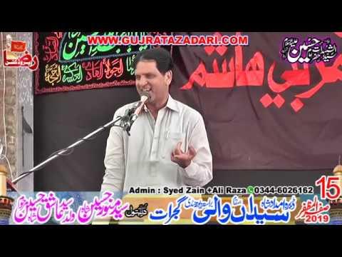 Zakir Zaigham Abbas Shah | 15 Safar 2019 | Syedan Wali Gujrat || Raza Production