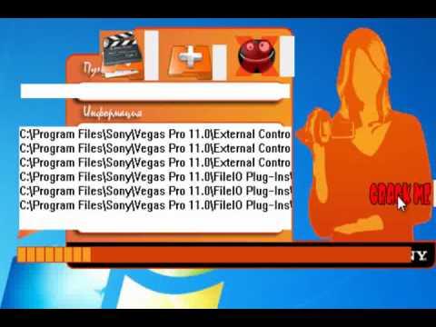 شرح تحميل و تثبيت برنامج Sony Vegas Pro 11+التفعيل