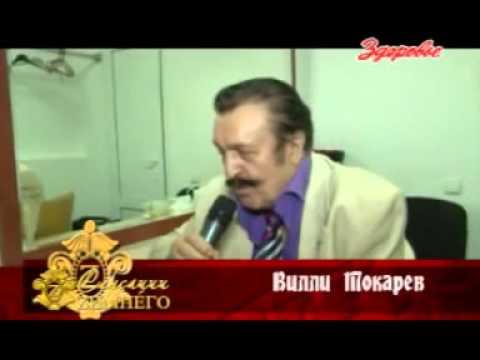 Мс Арина :: интервью с Вилли Токаревым и М. Шелегом