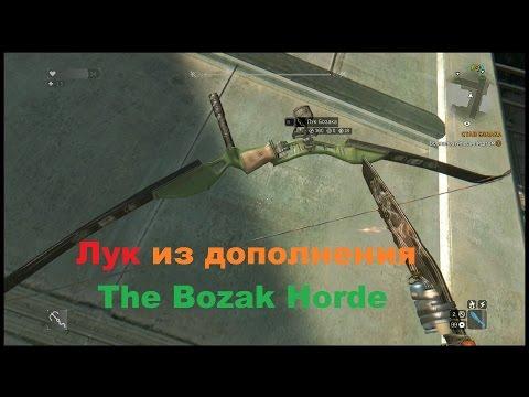 Лук и квитанции Бозака из дополнения The Bozak horde в Dying Light