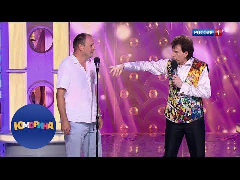 Геннадий Ветров. Юморина. Концерт от 25.01.19