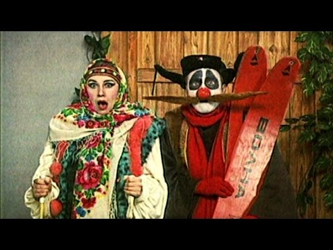 New Year In The Fool's Village 1 / Новый год в Деревне Дураков. Сотворение зимы
