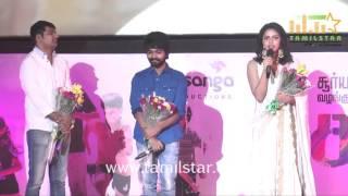 Pasanga 2 Movie Audio Launch Part 4