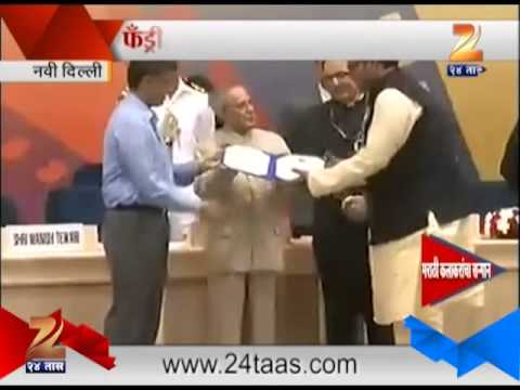 Zee24Taas: New Delhi Gulzar Awarded Dadasaheb Phalke Award