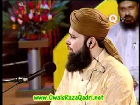 Allah Ho Dam Ba Dam  -  Owais Raza Qadri - Mehfil-e-Noor 2005...
