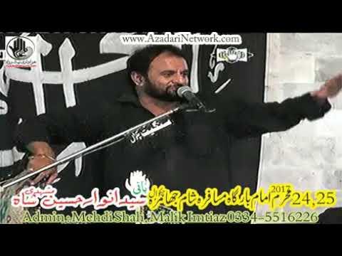 Zakir Ali Raza Khokar {Majlis Aza 25 Muharam 2017 Jhamra}