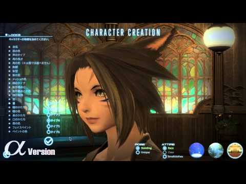 FINAL FANTASY XIV: A Realm Reborn - Character Creation (Alpha)