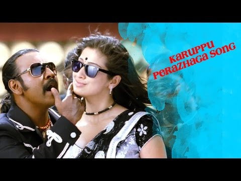 Kanchana Muni-2 Karuppu Perazhaga Song [hd] video