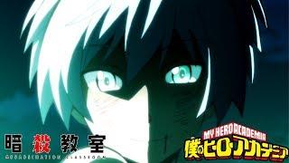"""You Say Run"" Goes With Everything - Nagisa vs Takaoka (Assassination Classroom)"