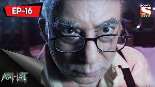 Aahat- 5 - আহত (Bengali) Episode 16- The Antique Shop