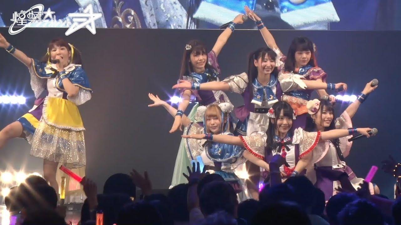 煌めき☆アンフォレントの画像 p1_20