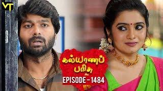 KalyanaParisu 2 - Tamil Serial   கல்யாணபரிசு   Episode 1484   21 January 2019   Sun TV Serial