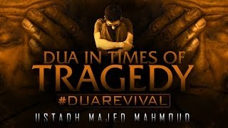 Dua In Times Of Tragedy? #DuaRevival ? by Ustadh Majed Mahmoud ? TDR Production