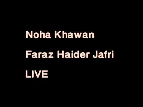 2012 Amma Mujhe Sulao Mujhe Neend Aa Rahi Hai Live Faraz Hyder video