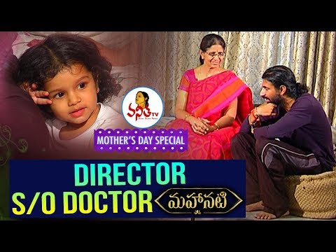Director Nag Ashwin and His Mother Exclusive Interview || Mother's Day Special || Vanitha TV