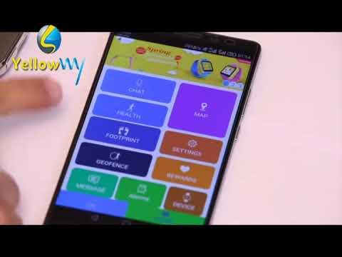 SETracker2 App. in Arabic شرح برنامج