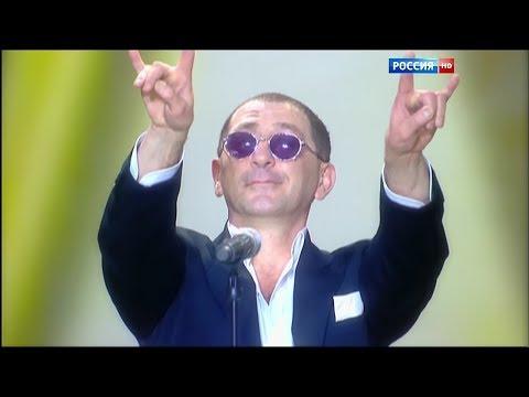 Григорий Лепс - «Зона»