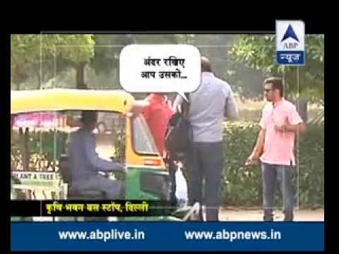 Yeh Bharat Desh Hai Mera:  Are people vigilant for cleanliness of their city?