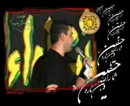 Agha Sayyed Jawad Zaker (RA)