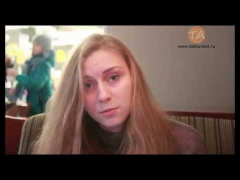 Экскурсия РЭУ им.Плеханова
