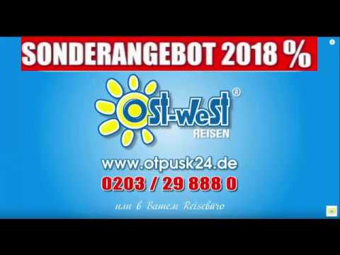 Ost West Reisen. Hotel Esplendid. Superangebot 18