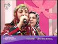 Fadime Hala-Seyirci Atisma