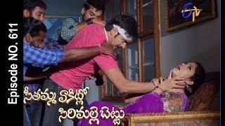 Seethamma Vakitlo Sirimalle Chettu | 18th August 2017 | Full Episode No 611 | ETV Telugu