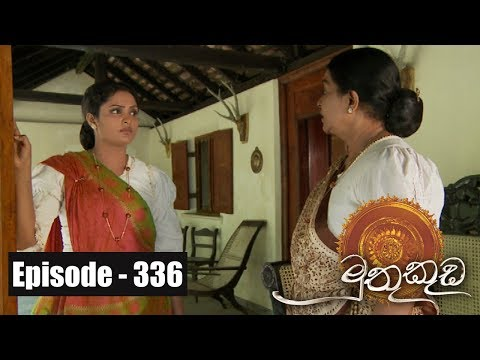 Muthu Kuda | Episode 336 21st May 2018