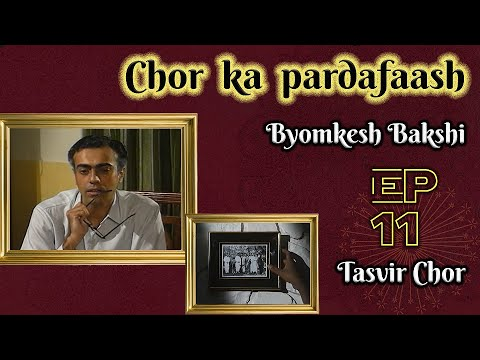 Byomkesh Bakshi: Ep#11 - Tasvir Chor video