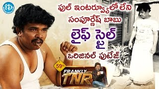 Sampoornesh Babu's Real Life Style & Unseen Footage | FranklyWithTNR | Talking Movies With iDream